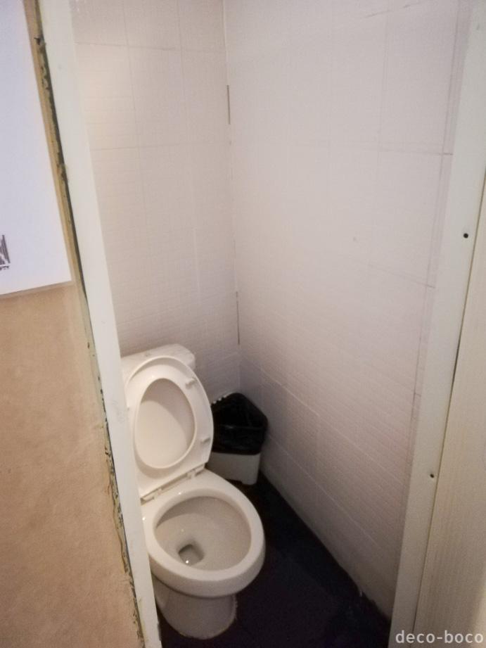 VX:トイレ