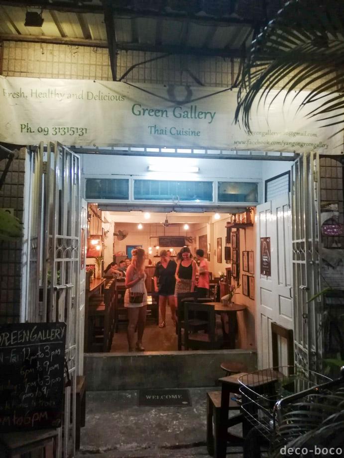 Green Gallery 外観