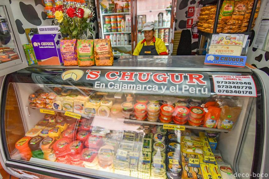 カハマルカのチーズ
